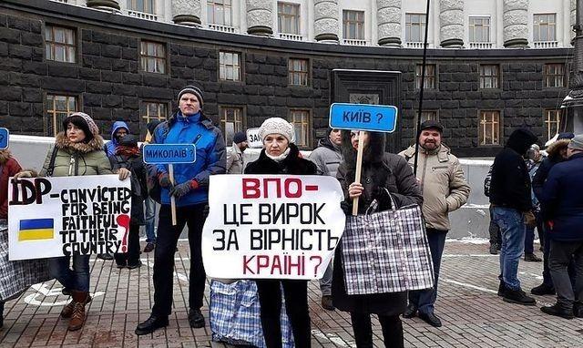 """Акция """"Стоп транзит ВПЛ"""" под зданием Кабмина в феврале 2018 года"""