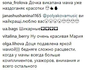"""Українська суперблондинка показала фото """"суперниці"""": в мережі пересварилися"""