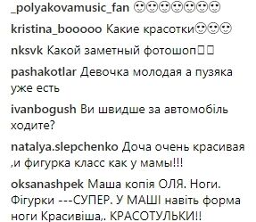 """Украинская суперблондинка показала фото """"соперницы"""": в сети перессорились"""