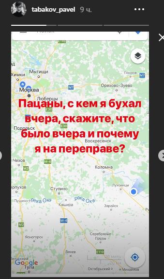 Опоили и бросили на переправе: сын Табакова потерял память при странных обстоятельствах