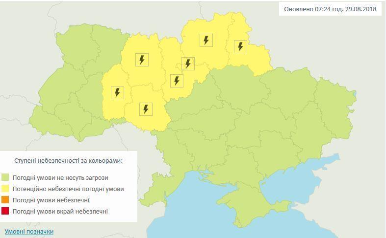 Українців попереджають про погіршення погоди: де чекати грози і шквали