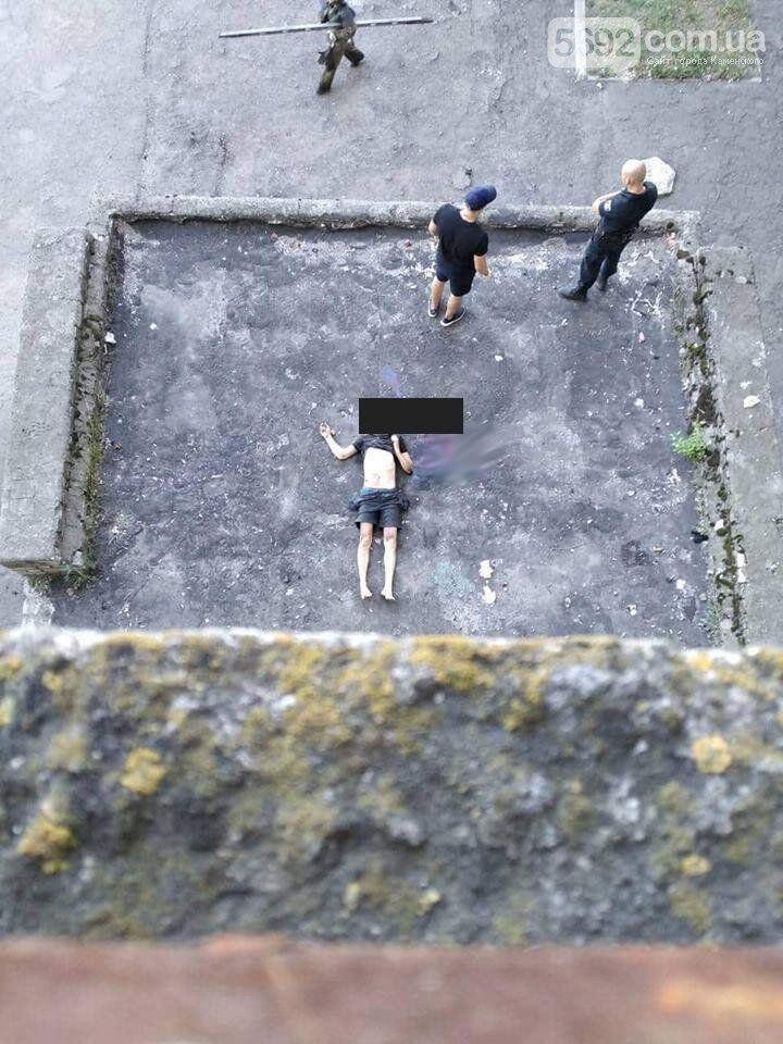 Під Дніпром молодий хлопець став жертвою нової смертельної гри: моторошні фото