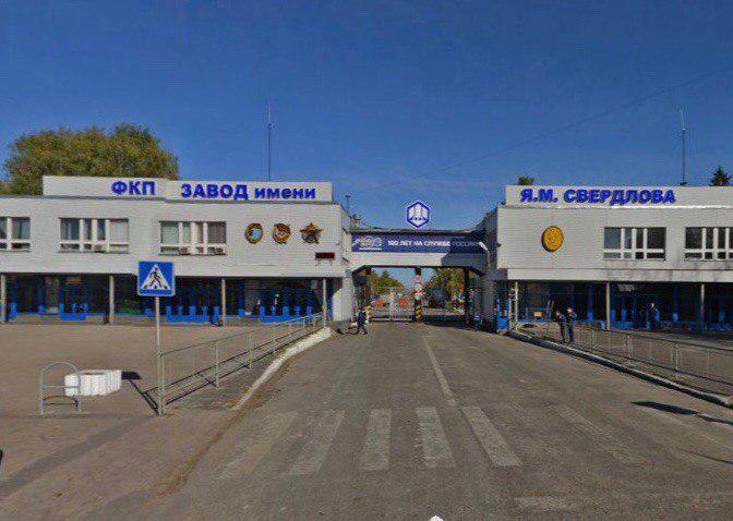 У Росії прогримів потужний вибух на оборонному заводі, багато загиблих і поранених