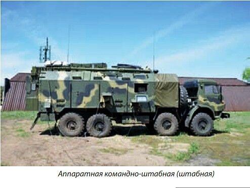 """""""Билина"""": що це за озброєння і як Росія його використовує на Донбасі"""