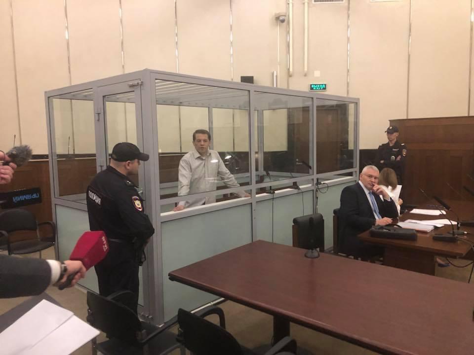 Роман Сущенко на засіданні Верховного Суду РФ, який залишив попередній вирок без змін