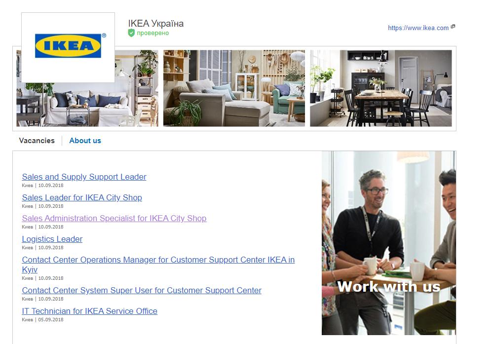 IKEA в Украине: где и когда откроется, какие есть вакансии