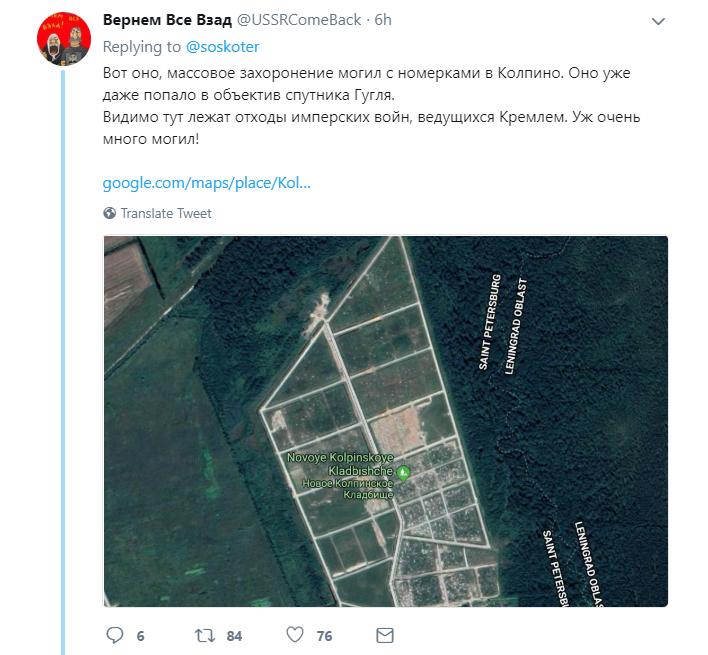 Нам сильно недоговорюють: мережу стривожило відео масового поховання в Росії