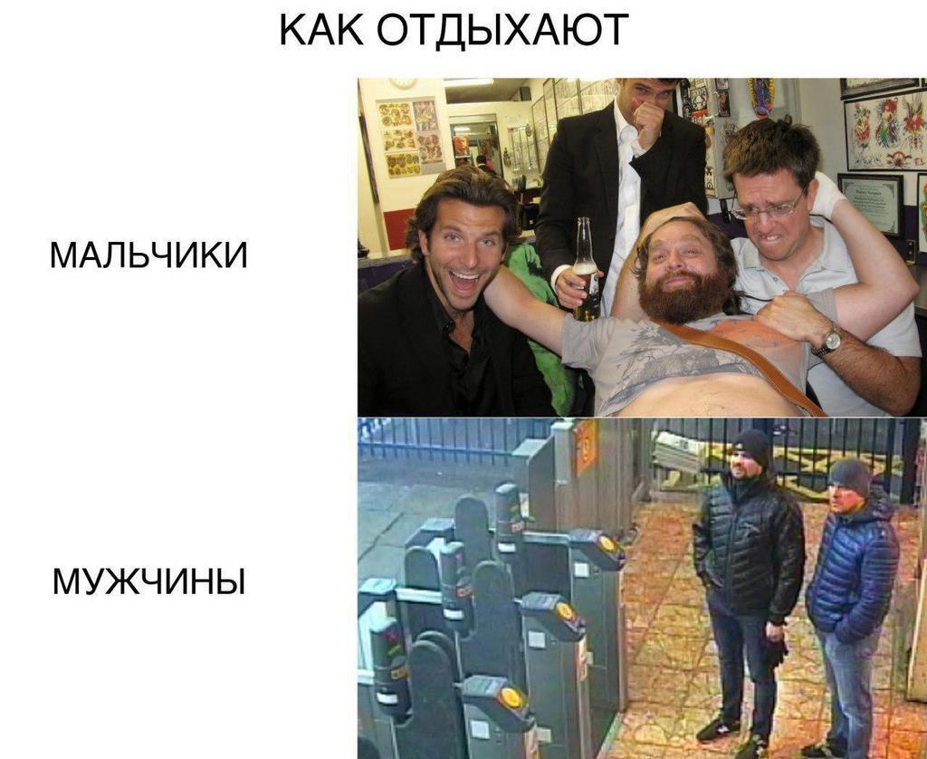 """""""Будут лупить"""": Арестович о шоу с подозреваемыми в отравлении Скрипалей"""
