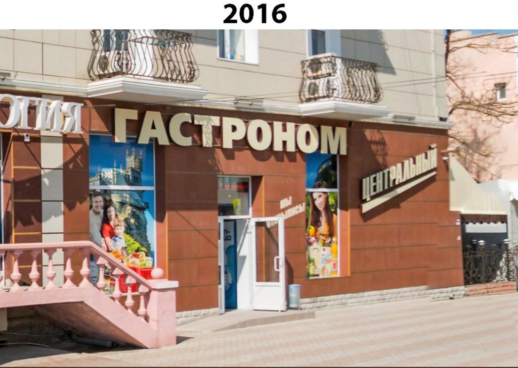 """У мережі висміяли """"імпортозаміщення"""" в окупованому Росією Криму"""