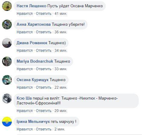 """""""Танцы со звездами"""": кто покинет шоу на 4 неделе, прогнозы"""