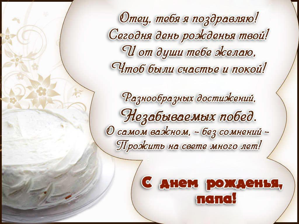 Поздравления с днем рождения мужчине: стихи и прикольные открытки
