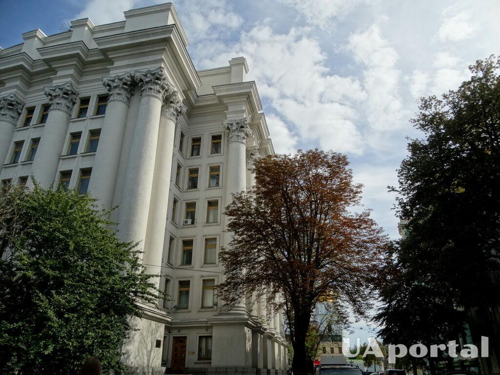 Будівля Міністерства закордонних справ