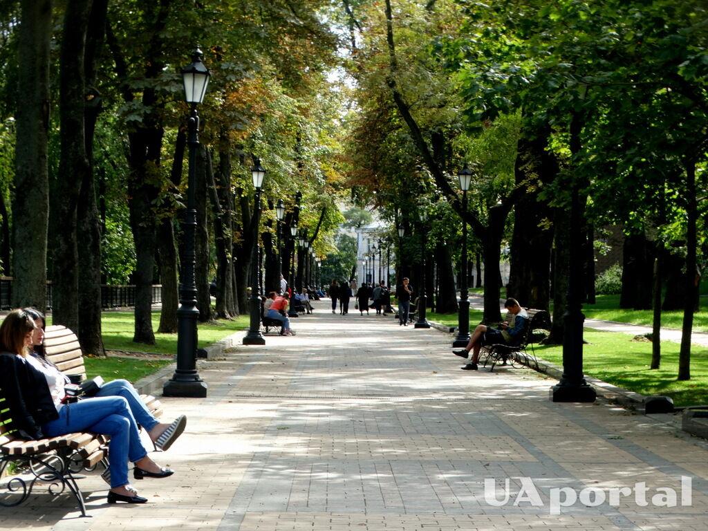 """Парк """"Володимирська гірка"""""""