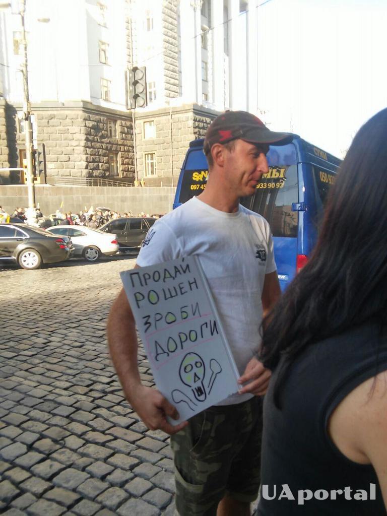 """Пікет під Кабміном організації """"Авто Євро Сила"""""""