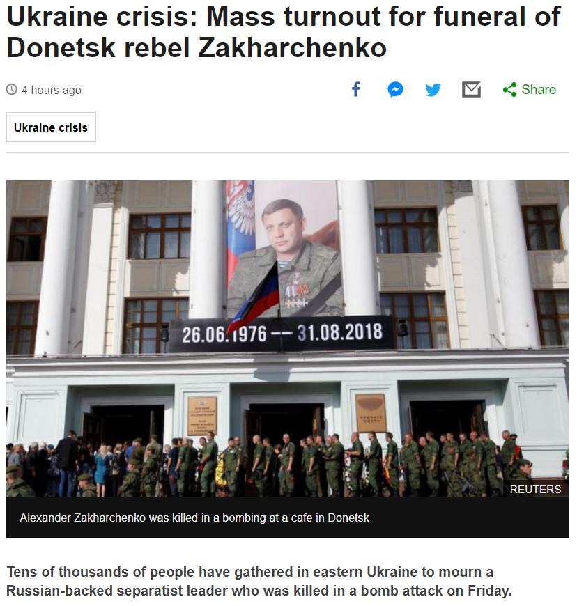 Знаменитое СМИ вызвало гнев в Украине материалом про Захарченко