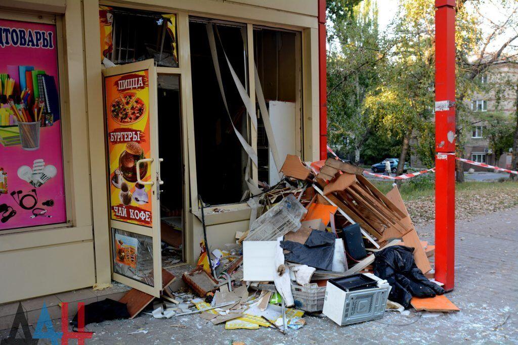В Донецке прогремел взрыв, есть пострадавшие: фото, видео, детали инцидента