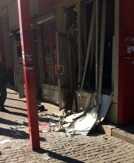 У Донецьку прогримів вибух, є постраждалі: фото, відео, деталі інциденту