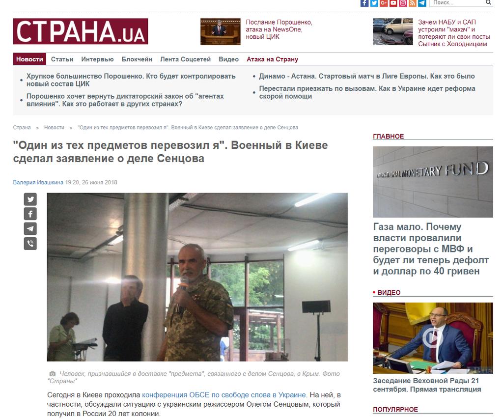 """Валерия Ивашкина со скандалом уволилась из """"Страны"""": почему ее проклинают"""