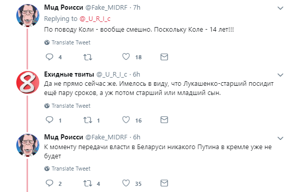 Бацька все? Підсумки переговорів Путіна і Лукашенка розбурхали мережу