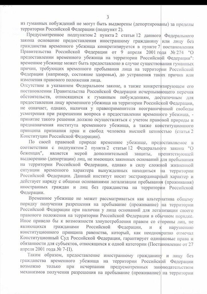 ФСБ Украины: силовики Путина насмешили решением по боевику ЛДНР