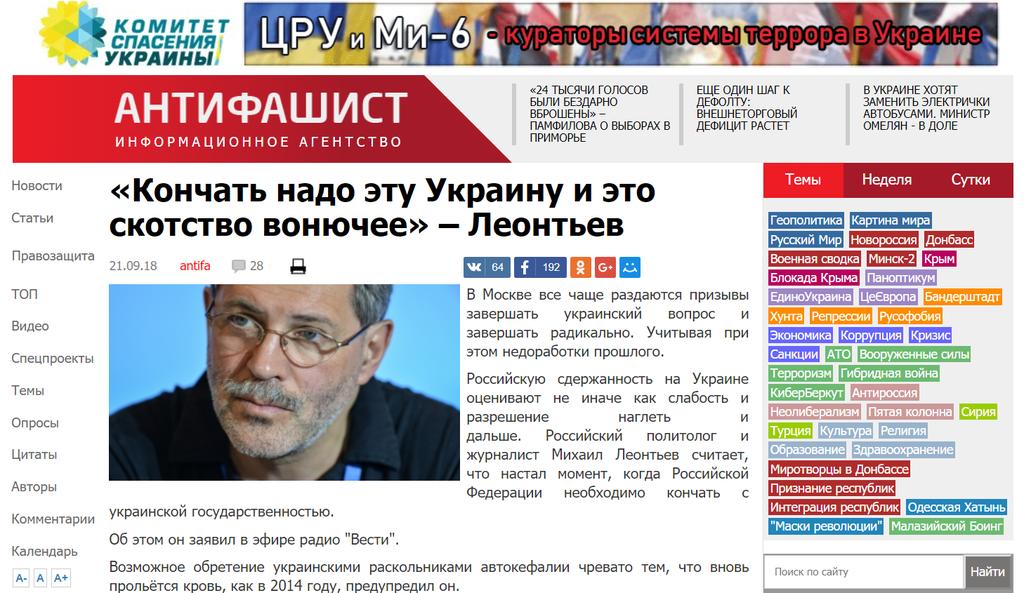 У Росії закликали знищити Україну: в мережі хвиля гніву