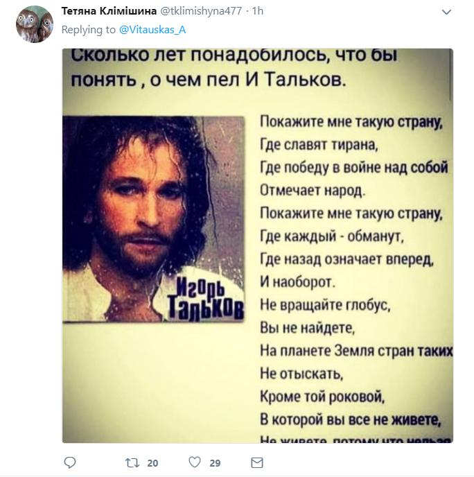 Фашисти не в Києві: в мережі показали моторошний ролик виселення гуртожитку в Москві