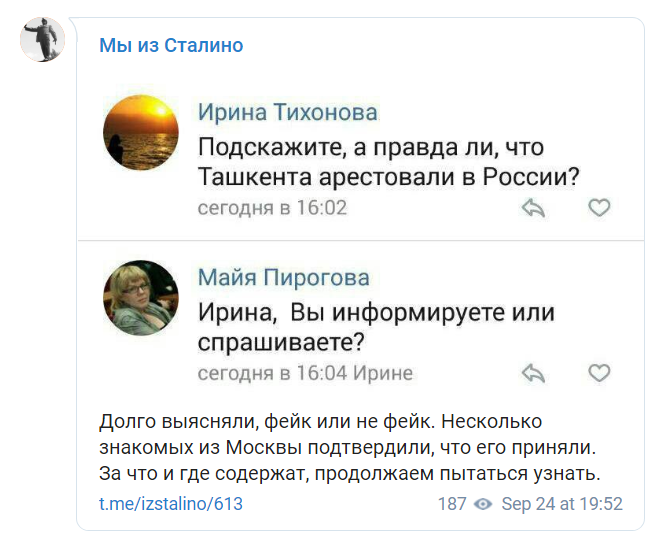 """З'явилися чутки про арешт в Росії """"міністра"""" ДНР Тимофєєва"""