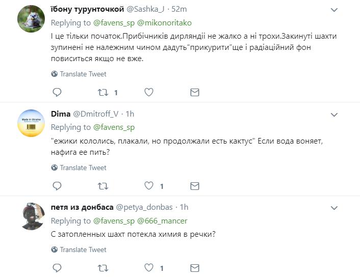 Люди попадают в реанимацию: проблемы с водой на Донбассе усугубились