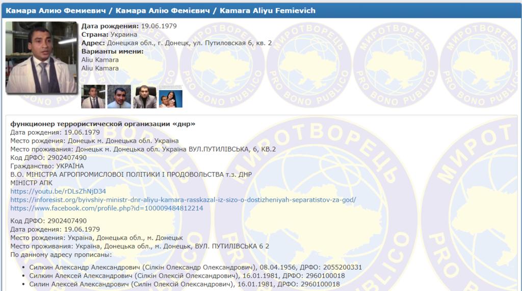 """Екс- """"міністр"""" ДНР здався СБУ: названо ім'я і деталі"""