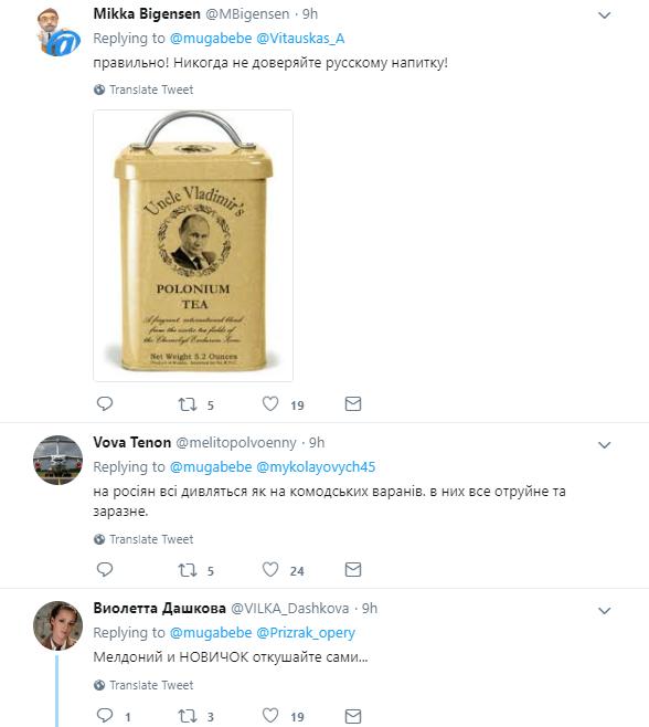 Репутация: Могерини отказалась от угощения людей Путина, видео