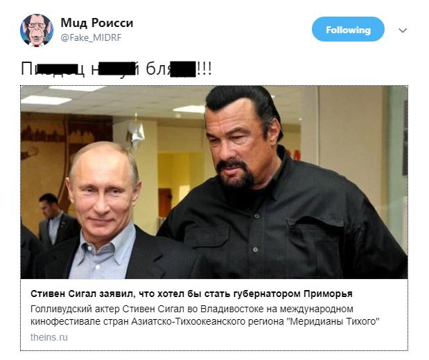 Стивен Сигал удивил политическими амбициями в России: в сети волна смеха