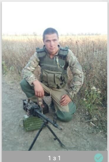 Стало известно о гибели еще одного украинского военного на Донбассе: фото