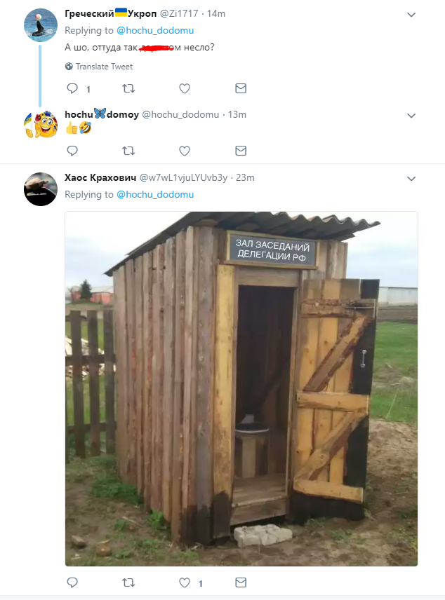 """Порошенко прийняв за туалет приміщення з Лавровим - """"Комерсант"""""""