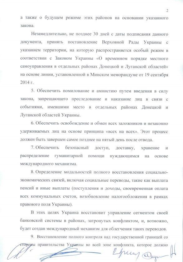 Куди Україні йти з Мінська? Радзіховський серед варіантів назвав космос