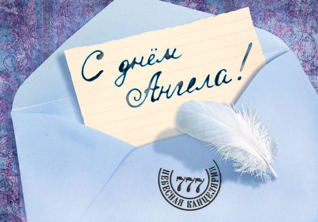 День Веры, Надежды, Любви 2018: поздравления и открытки