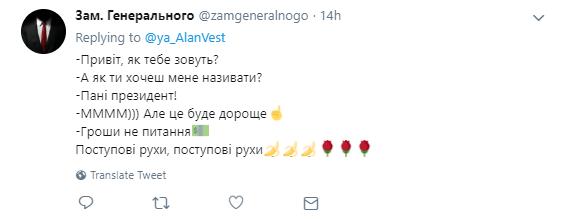 Порівнює себе з Терезою Мей: в мережі висміяли передвиборчу кампанію Тимошенко