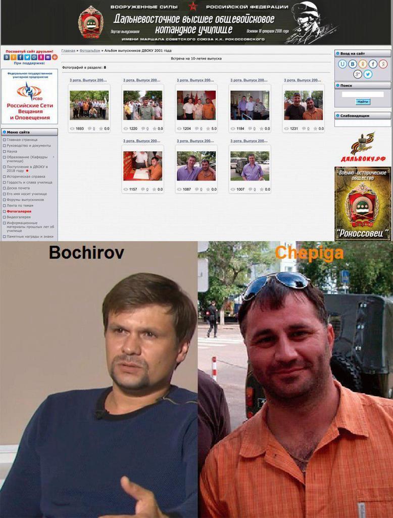 """Фото """"настоящего"""" Анатолия Чепиги подняли на смех"""