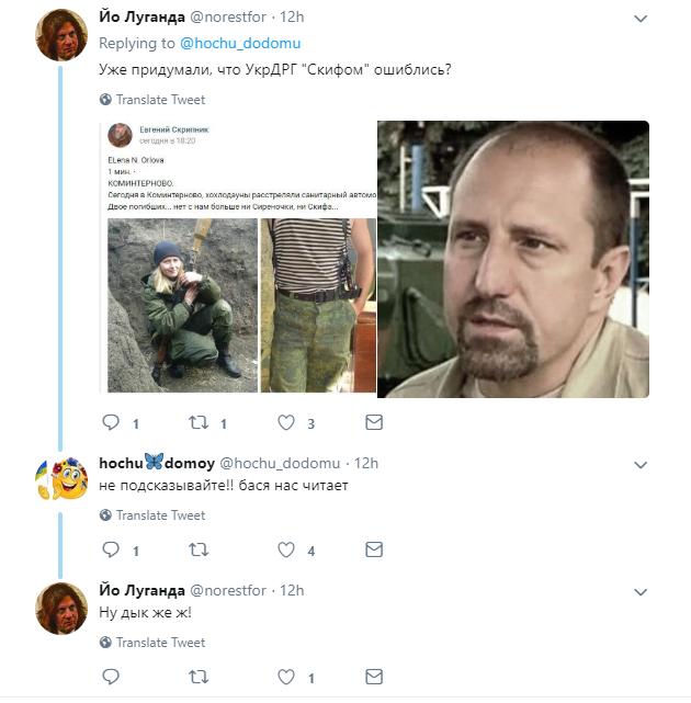 На Донбасі загинув ще один бойовик ДНР: з'явилося ім'я і фото