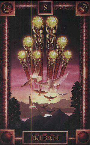 Гороскоп на 1-7 жовтня по картах Таро: хто втратить ілюзії