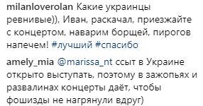 Гроші не пахнуть? Українського музиканта жорстко розкритикували за концерт в Росії