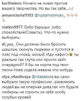 Анна Седокова разозлила поклонников жалобами на худший концерт