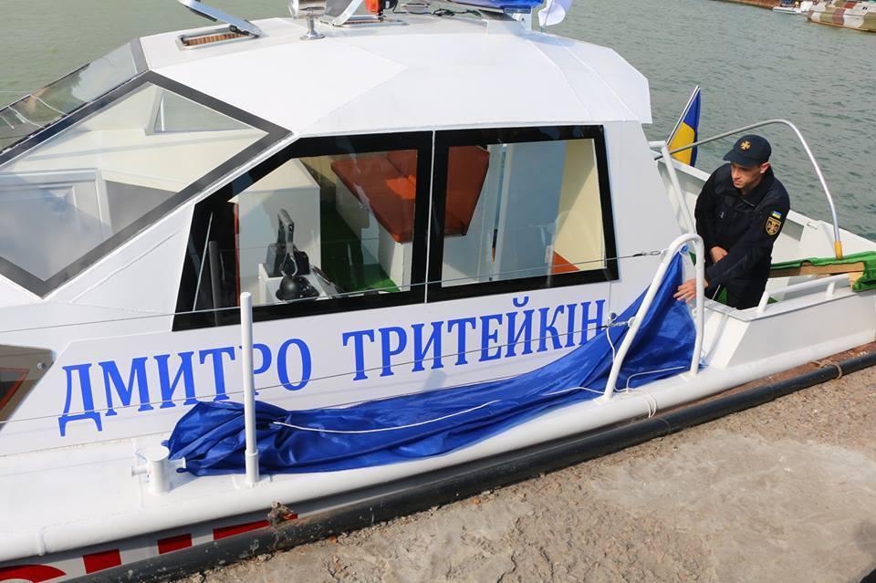Рятувальний катер Дмитрой Тритейкін
