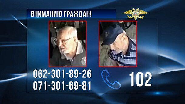Вбивство Захарченка: мережу насмішили фото і відео підозрюваних