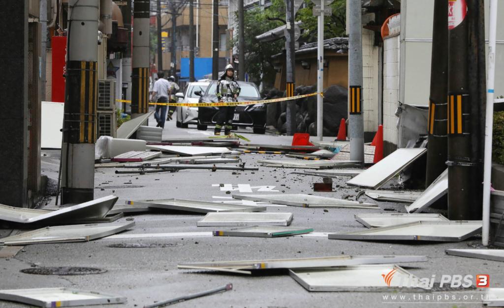 Японию накрыл сильнейший за десятки лет тайфун, есть жертвы: фото и видео