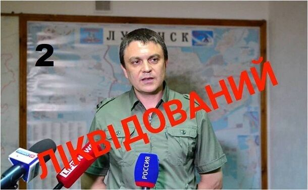 """Угадайка: после убийства Захарченко в сети запустили """"игру"""" про ликвидацию боевиков"""