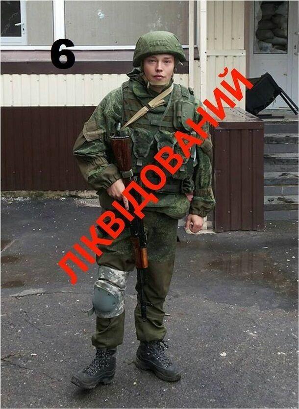 """Вгадайка: після вбивства Захарченка в мережі запустили """"гру"""" про ліквідацію бойовиків"""