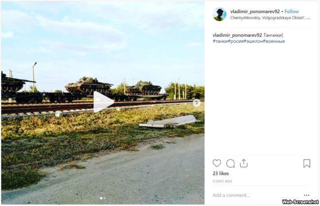 Розкрито маршрут, по якому російські танки перекидають в Україну: фото і відео