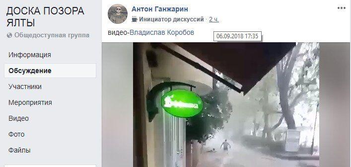 """Ялта зараз"": українська зірка показала несподіване відео"