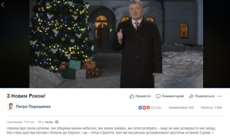 """Зеленський виграв у Порошенка: підсумки """"сутички"""" їх відеозвернень у соцмережах"""