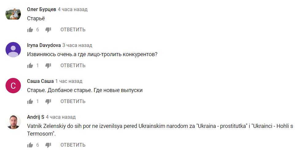 """""""Зеленский молодец!"""" Квартал 95 опозорился на троллинге Порошенко и Тимошенко"""